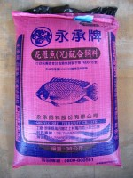 TILAPIA COMPOUND FEED(SINKING)