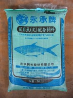 MILKFISH COMPOUND FEED(SINKING)