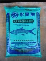 MILKFISH COMPOUND FEED (FLOATING )
